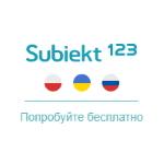 Su123